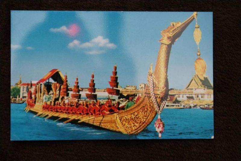 THAILAND - SIAM, The Royal Barge