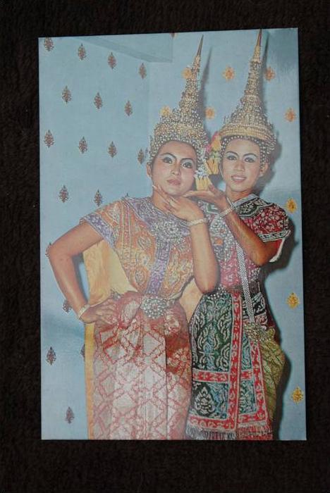 THAILAND - SIAM, Lakorn, Thai Theatrical Play