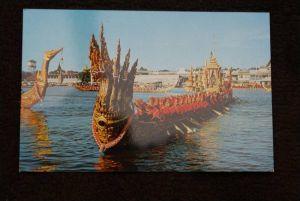 THAILAND - SIAM, Lakorn, Bangkok, Royal Barge