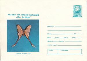 TIERE - Schmetterling - papillon - butterfly, Ganzsache Rumänien - postal stationary