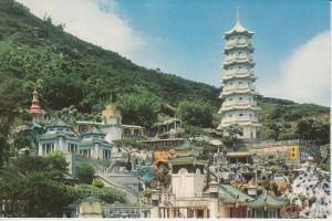CHINA - HONGKONG, The Tiger Balm Garden, 1973