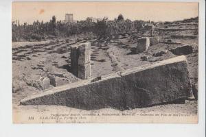 RL LIBANON - BAALBEK
