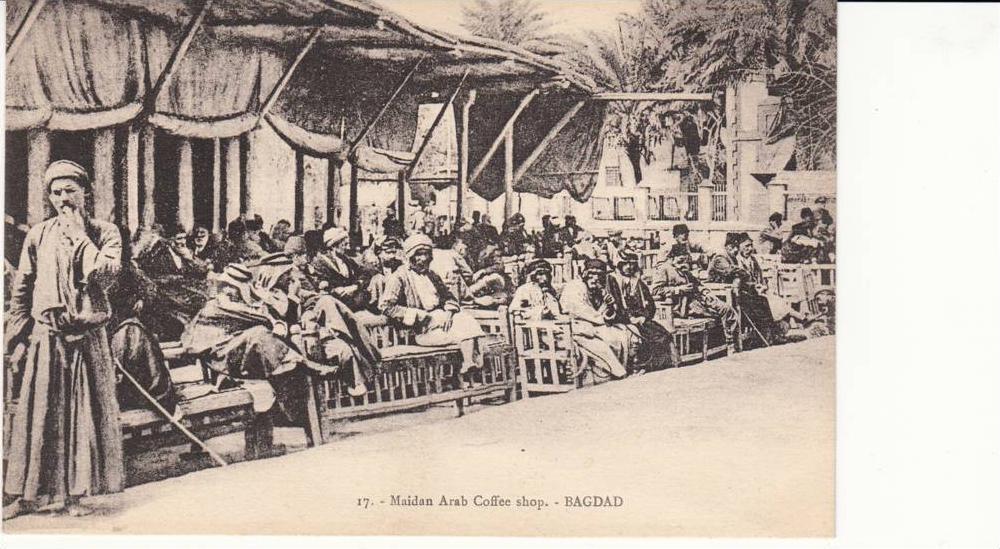 IRAK  / IRAQ - BAGDAD, Maidan Arab Coffee shop, 1924 0
