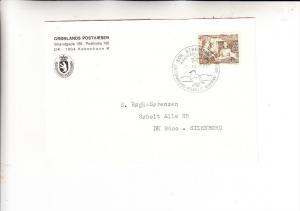 GRÖNLAND, 1980, Michel 123, Einzelfrankatur nach Dänemark, Sonderstempel