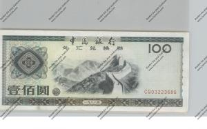 BANKNOTE - CHINA, Pick XF 9, Foreign Exchange Certificate, VG