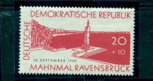 Mahnmal Ravensbrück, Nr. 720 postfrisch ** PF I, geprüft BPP
