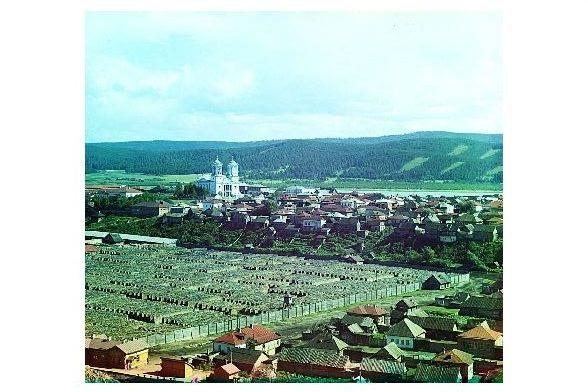 Altes Farbfoto Panorama von Katav-Ivanovsk Zavod (Neudruck als Postkarte)