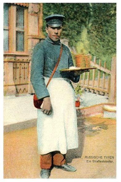 Alte Farbfoto-AK Russischer Straßenhändler (Neudruck als Postkarte)