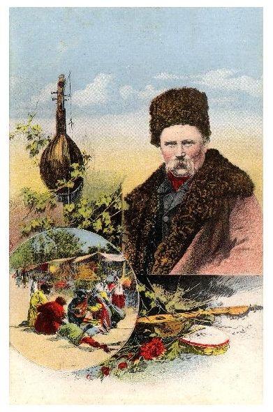 Alte Farb-AK Russische Musikanten (Neudruck als Postkarte)