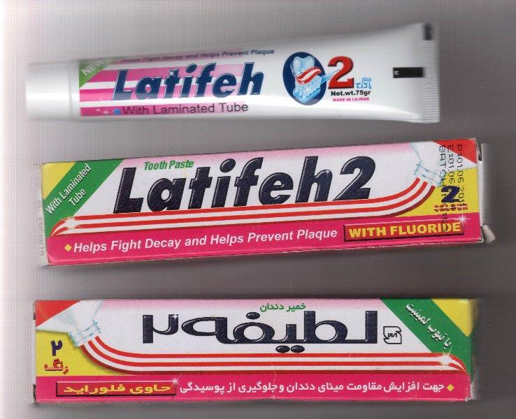 Iran original Zahnpasta Latifeh 2 mit Verpackung