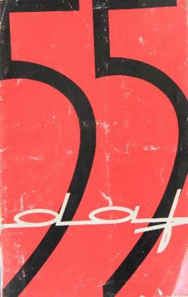DAF 55 Betriebsanleitung 1968