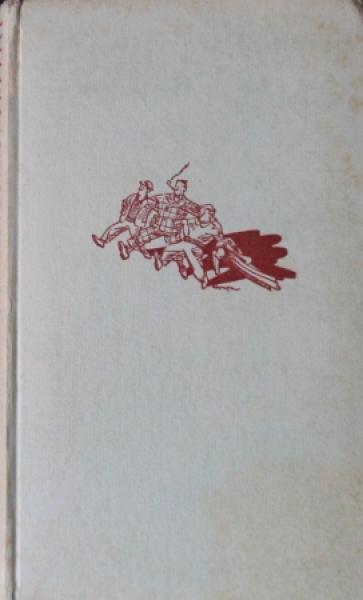 """Stuck """"Sportkanonen privat"""" Rennfahrerbiographie 1941"""