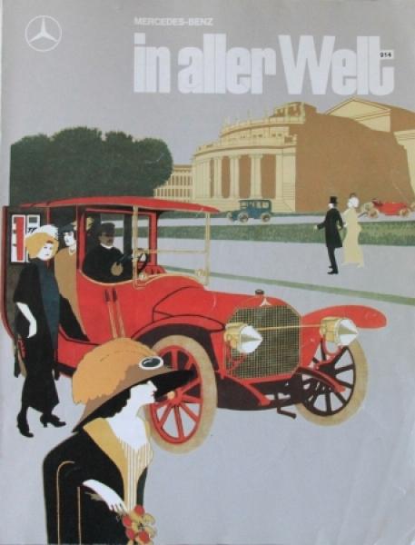 """Mercedes-Benz in aller Welt"" Firmenmagazin 1988"
