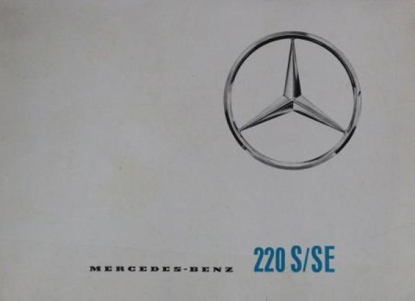 Mercedes Benz 220 S/SE 1963 Automobilprospekt