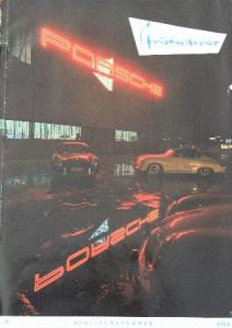 """Christopherus"" Porsche-Magazin 1956"