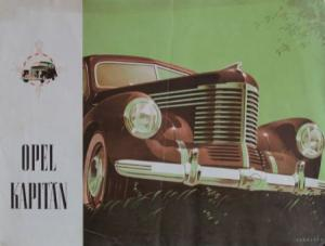 Opel Kapitän Modellprogramm 1939 Automobilprospekt