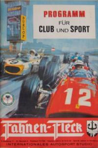 """Fahnen-Fleck """"Programm für Club und Sport"""" Zubehör-Katalog 1966"""