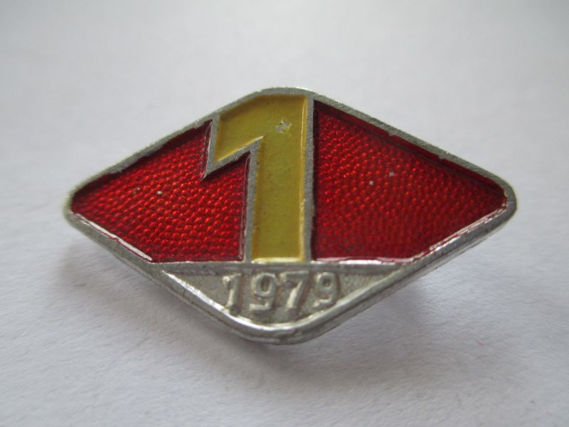 DDR Pioniere Brandschutz-Eins   1979