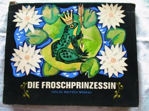 Die Froschprinzessin W. Kulkow Malysch Verlag Moskau 1979 Kulissenbuch Pop UP