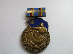 DDR Abz.  FDJ  Medaille für hervorragende Leistungen im Fünfjahrplan 1959