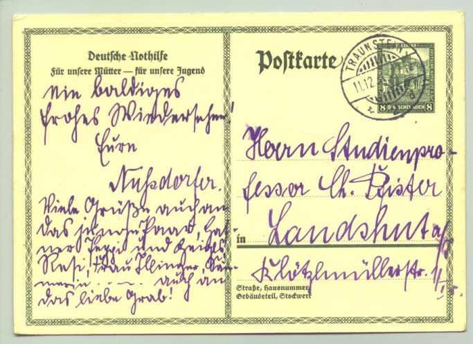 (0360548)  'Deutsche Nothilfe / Für unsere Mütter - für unsere Jugend'. Sonderpostkarte