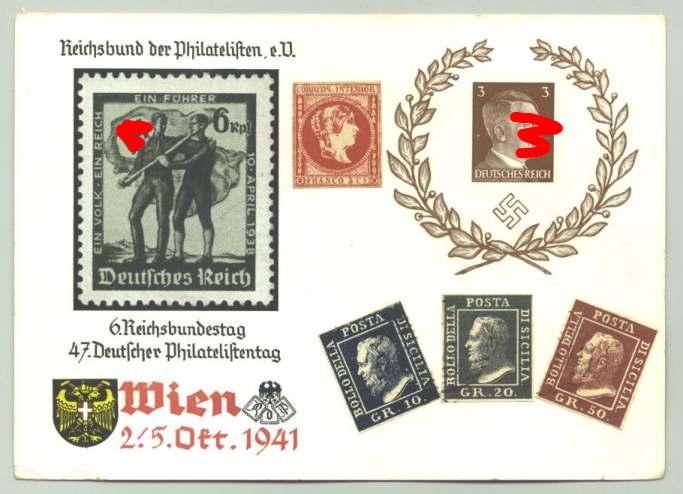 (1038711) Ganzsache Hitler im Lorbeerkranz Wien 1941. Siehe bitte Beschreibung