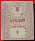 """(2001710) """"Der Kaiserlich-�sterreichische Franz Joseph Orden und seine Mitglieder"""". Redigiert v. Dr. Franz Schnuerer. Herausgeber Generalkonsul Leo Hirsch, Wien 1913."""
