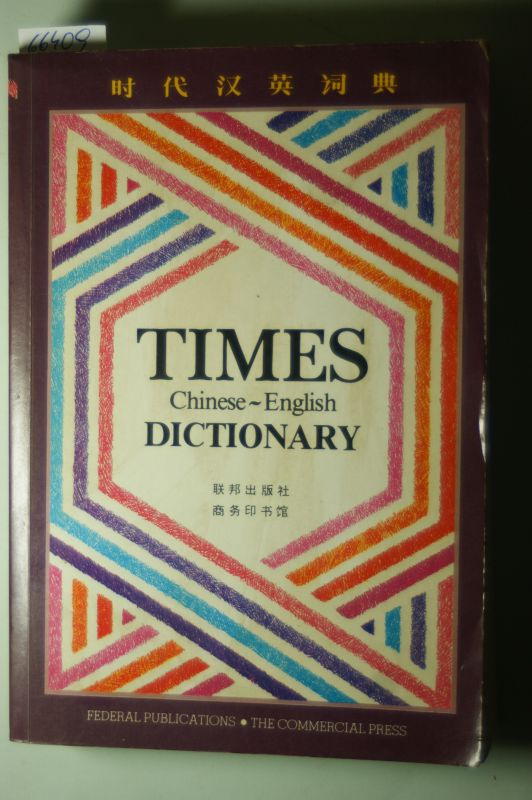 Federal Publications: Times Chinese-English Dictionary