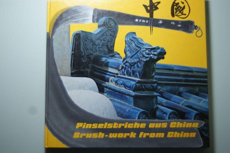 Jörg-Peter und Gisela Maurer:, Maurer: Pinselstriche aus China - Brush-Work from China Flüchtige Begegnung mit einer großen Kultur.