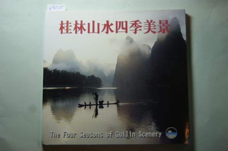 Dingsheng Yuan: The Four Seasons of Guilin Scenery