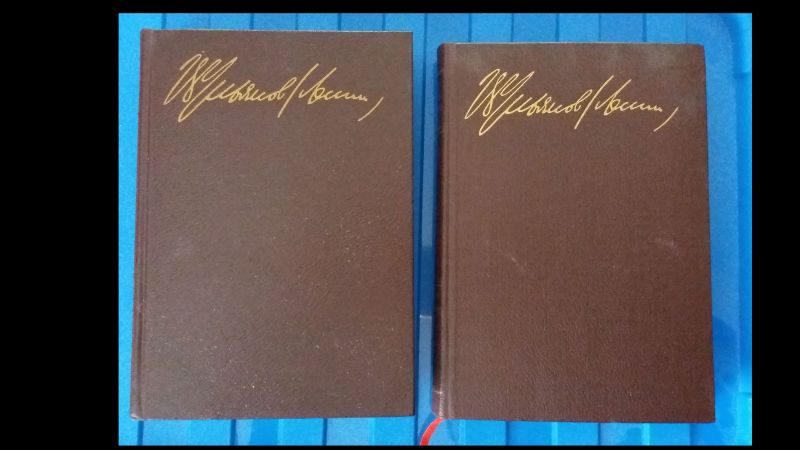 W.I. Lenin, Briefe, Berlin 1967, 2 Bände,  gebunden Kunstleder