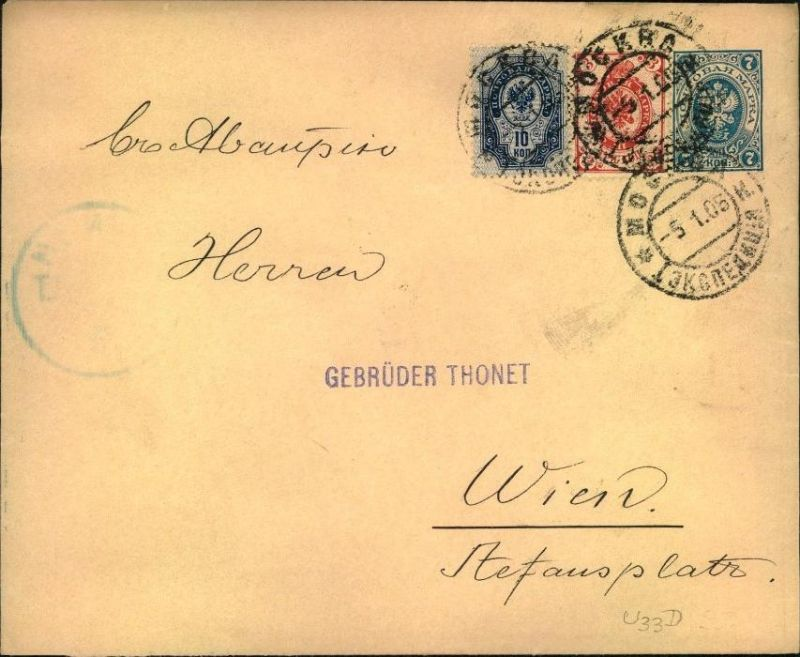 1903, uprated stationery envelope from MOSKOV to Vienna - Thonet (furniture designer)