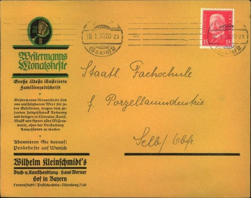 1930,HOF, toller Firmen-Werbebrief, Reklame,