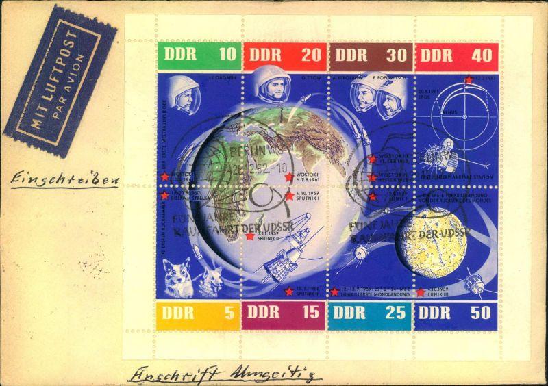 1962, Weltraum Kleinbogen R-LuPo FDC nach Dänemark 0