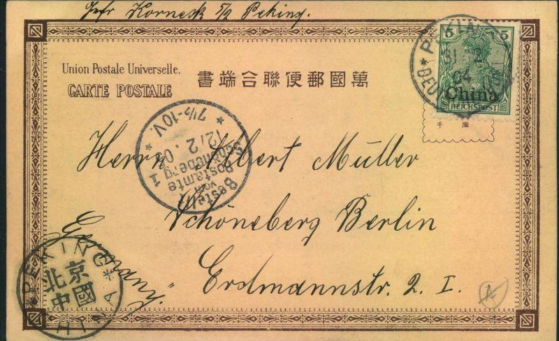 1904/1905, Postakarte mit Motiv aus dem Russisch-Japanischen Krief ab PEKING DEUTSCHE POST 31 12 04 mit interessantem Ab