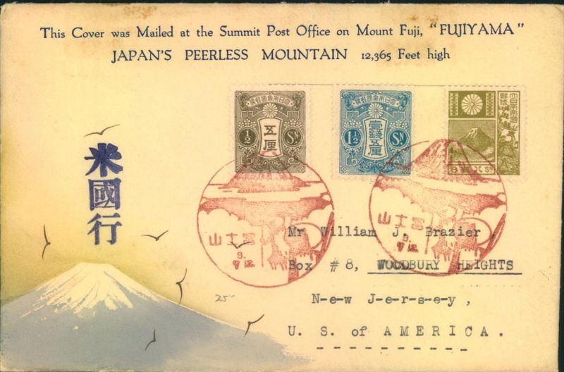1937, Fujiyama, coloured envelope designed by Carl Lewis with special postmark addressed to USA.
