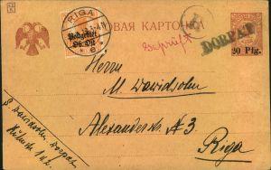 1918, DORPAT, Kerenski-Ganzsache 3 Kop. Mit Aufdruck