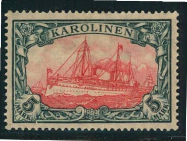 1919, 5 Mark kaiseryacht Kriegdruck mit 25:17 Zähnungslöchern postfrisch. 0