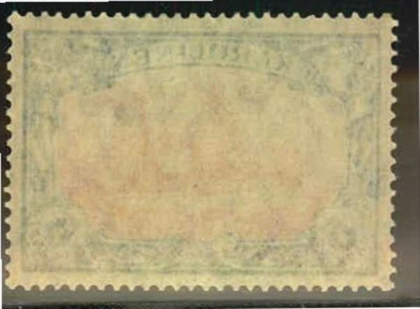 1919, 5 Mark kaiseryacht Kriegdruck mit 25:17 Zähnungslöchern postfrisch. 1