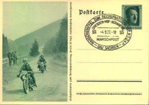 1937, MARSCHSTAFFEL ZUM REICHSPARTEITAG DRESDEN-HOF-NÜRNBERG