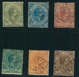 1884, Paketmarken- PACCHI POSTALI: König Umberto 10 Ctm.-1,75 L. 10 Ctm sauber ungebraucht, die anseren Marken gestempel