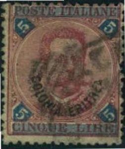 1893, 5 Lire King Umberto I.used.
