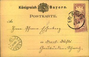 1880, seltene wert- und bildgleiche Frankatur mit 5 Pfg. Wappen auf 5 Pfg. Wappen-GSK ab ERLANGEN nach Dacos-Dörfli. Bes