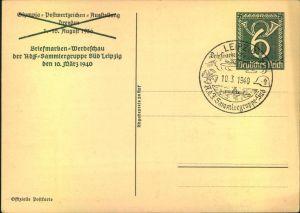 1940, überdruckte Ganzsache Briefmarken-Werbeschau Leipzig. Sonderstempel.
