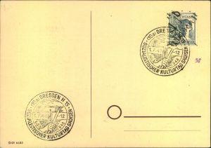 1948, Sonderkarte