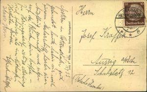 1933, Postkarte im Sondertarif ab SEEBAD HERINGSDORF mit 10 Pfg. Hindenburg (Wz 2) - Michel 140,-