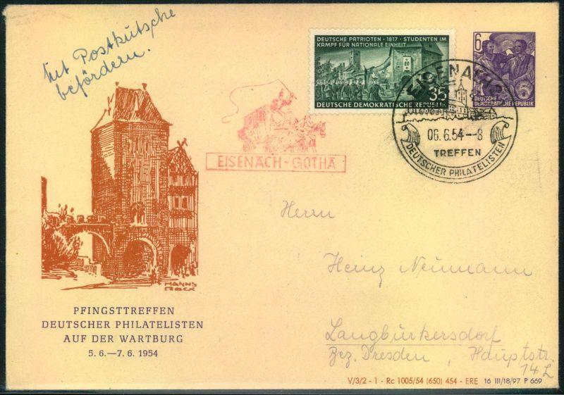 1954, Privatumschlag 6 Pfg. Fünfjahresplan zum