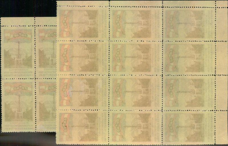 1934, INTERNATIONALE WINTERSPORTWOCHE INNSBRUCK-TIROL, 16 Vignetten postfrisch, mnh 1