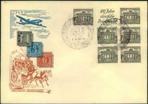 1949, Heftchenblatt 1 Pfg. Bauten mit Reklame