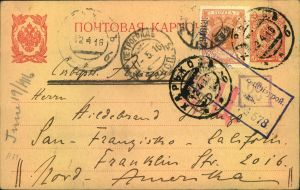 1916, uprated 3 Kop. Stat. Card sent from CHARKOW via PETROGRAD to San Francisco, USA.